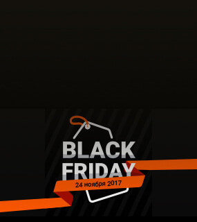 Black Friday: CDN for Free and Servers at Half Price