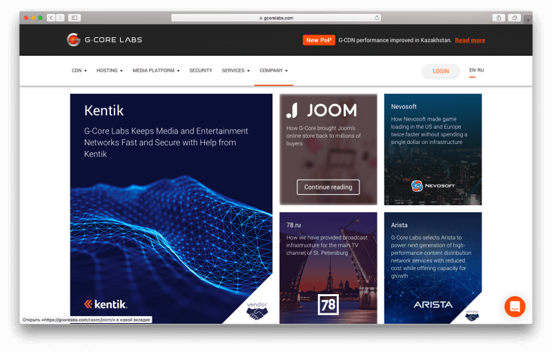 How we brought Joom's online store back to millions of buyers