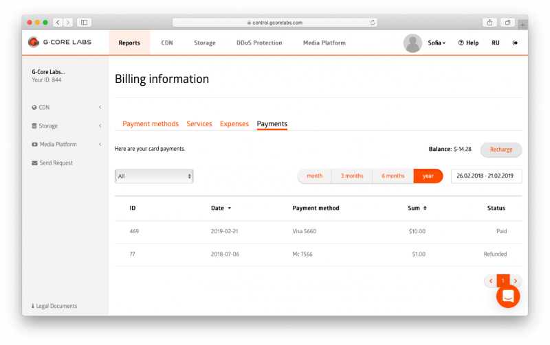 Pleasant changes in the Billing information section